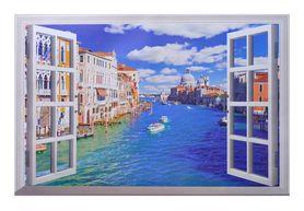 Naklejka na ścianę okno 3D WS-0254