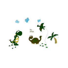 Naklejka na ściane Dinozaury WS-0016